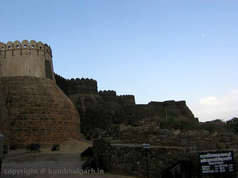 Kumbhalgarh Hotels Booking